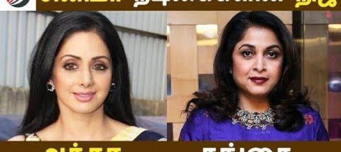 சினிமா நடிகைகளின் நிஜ அக்கா தங்கை!!(வீடியோ)