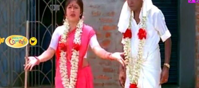 பன்னிக்குட்டி மேய்க்கும் வடிவேலு, கோவைசரளா!! (வீடியோ)