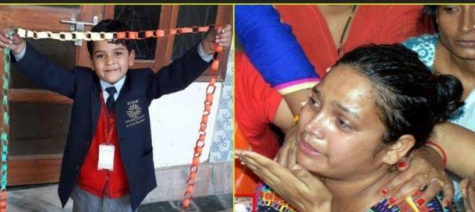 ஒட்டு மொத்த இந்தியாவையே உலுக்கிய உண்மை நிகழ்வு!! (வீடியோ)