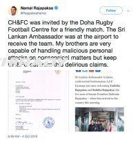 Namal-Rajapaksa-